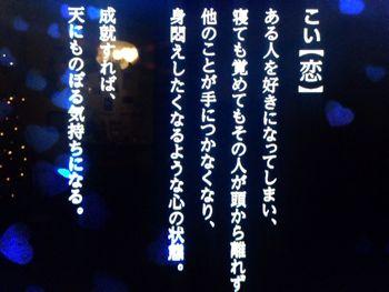 写真7.jpg