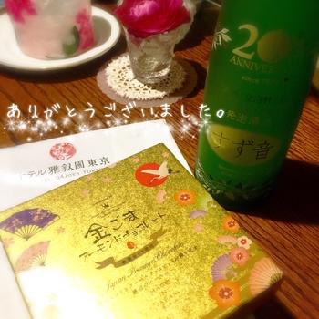 IMG_7907 (1).jpg